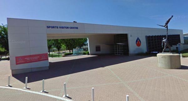 AIS Visitor Centre