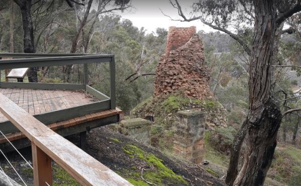 Lal Lal Blast Furnace Rest Area