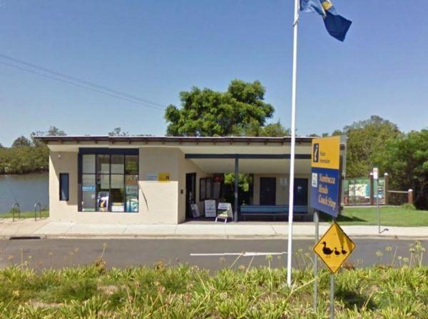 Nambucca Valley Visitor Information Centre